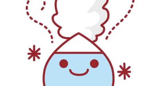 アピックス加湿器shizukuの口コミ評判は?しずく型だけど大容量で人気!