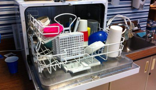 シロカ食洗機SS M151は工事不要で人気!音の口コミや最安値ショップ紹介